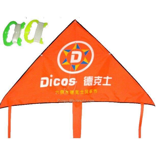 Logo Kite