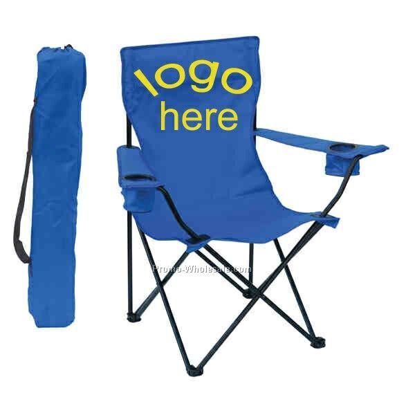 Foldable Beach Chair Wholesale China