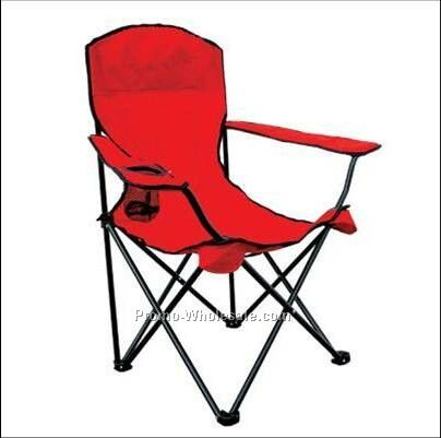 Folding Beach Chair With Rounded Back Wholesale China