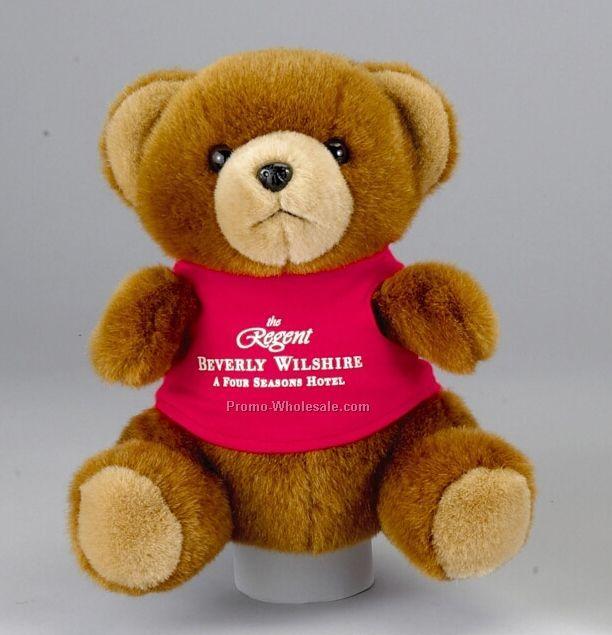 """9"""" Brown Bear Hand Puppet W/ Shirt"""