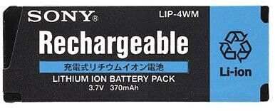 Sony *lip-4wm Rechargable Lithium Ion Battery