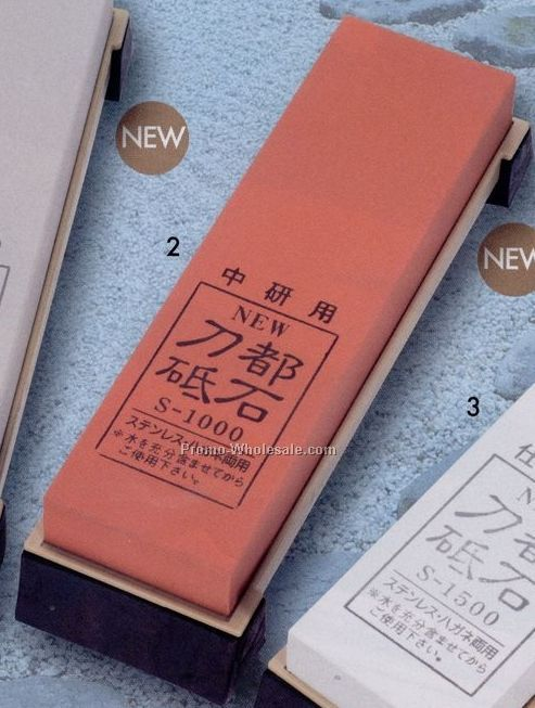 Nakato Japanese Benchstone - Medium/1000 Grit (Blank)
