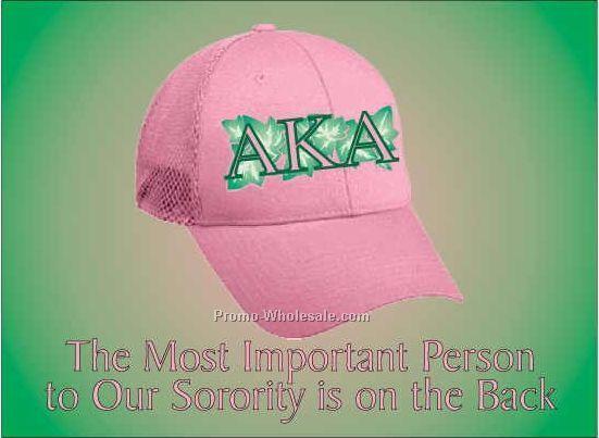 "Alpha Kappa Alpha Sorority Hat Photo Hand Mirror (2-1/2""x3-1/2"")"
