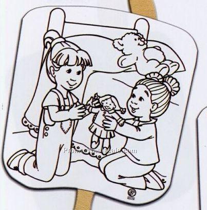 Children Playing U-color Fans