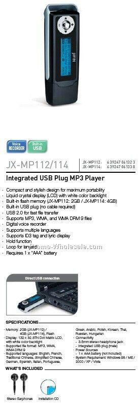 USB Plug Mp3 Player With Digital Voice Recorder - 2gb