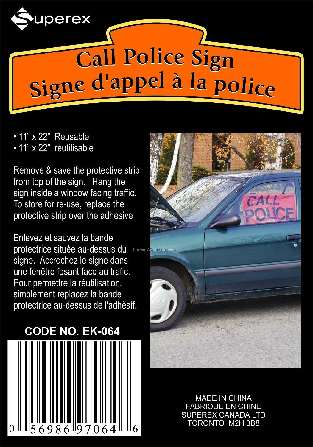 Call Police Banner (Imprinted)