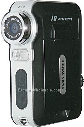 Dvc3100 - 10mp Digital Video Camera