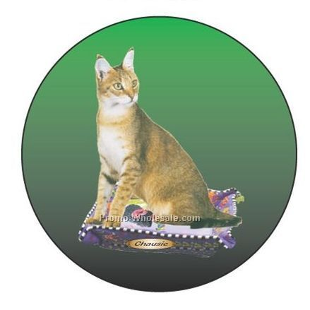"Chausie Cat Badge W/ Metal Pin (2-1/2"")"
