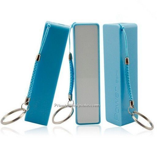 Mini 2600 mAh power bank