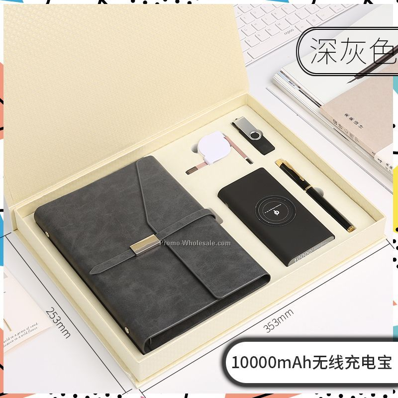 notebook,usb,powerbank,pen set