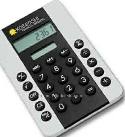 "Giftcor Collection Pocket Calculator 4-1/2""x2-3/4"""