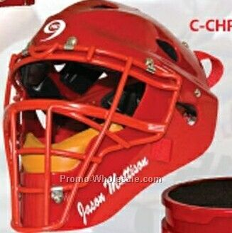 Catcher Helmet